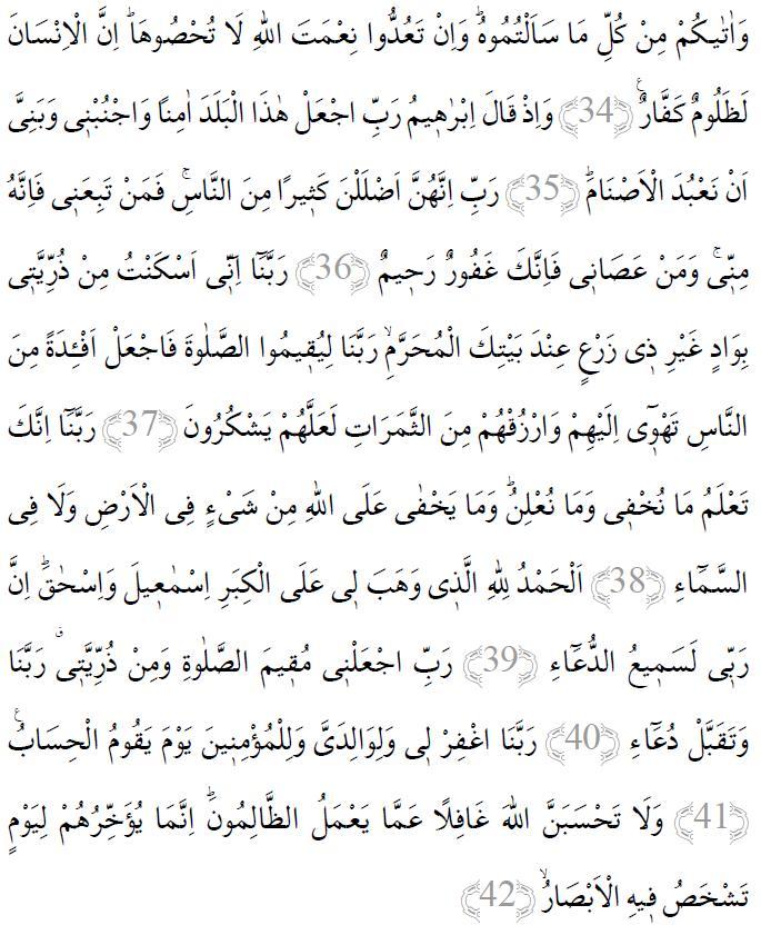 İbrahim Suresi Arapça Okunuşu