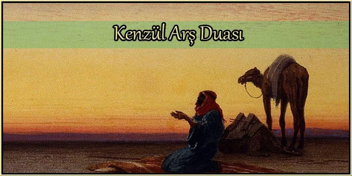 Kenzül Arş duası