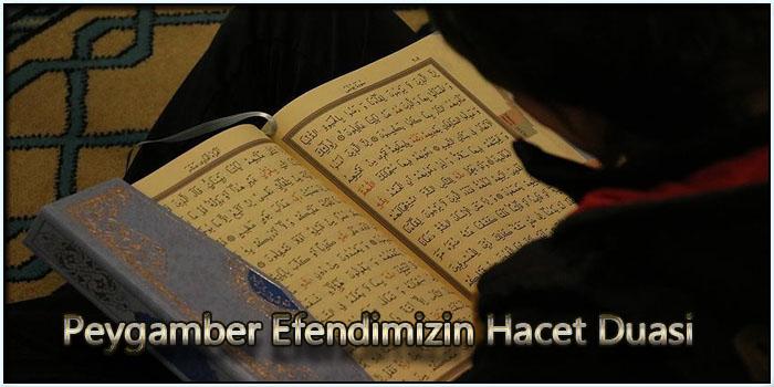 Peygamber Efendimizin Hacet Duasi