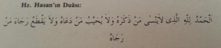 Hz. Hasan'ın Duası