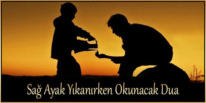 Sağ Ayak Yıkanırken Okunacak Dua ( Abdest Duaları )