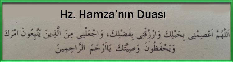 Hz. Hamza'nın Duası
