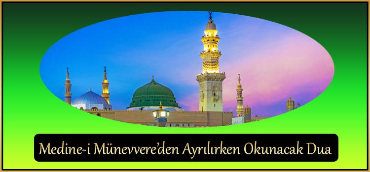 Medine-i Münevvere'den Ayrılırken Okunacak Dua