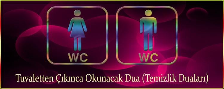 Tuvaletten Çıkınca Okunacak Dua (Temizlik Duaları)